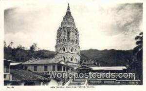 Penang Malaysia, Malaya Ne Pagoda, Ayer Itam Temple Real Photo Ne Pagoda, Aye...