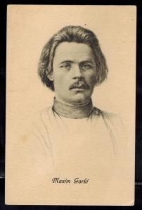 Mint picture postcard Portrait of Maxim Gorki Russian Soviet author Writer