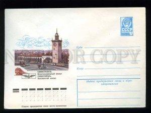 211635 RUS KONOVALOV  Simferopol train railway station