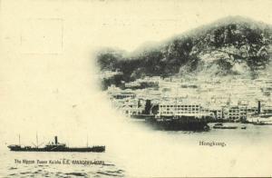 china, HONG KONG, N.Y.K. Line Steamer Kanagawa Maru (1899) Postcard