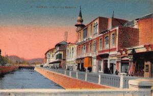 Syria Damas Rue de Barada Street Postcard