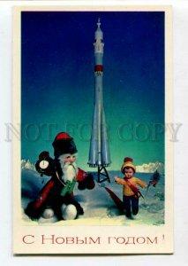 3102410 Russian space propaganda SANTA X-mas PC by Safronov