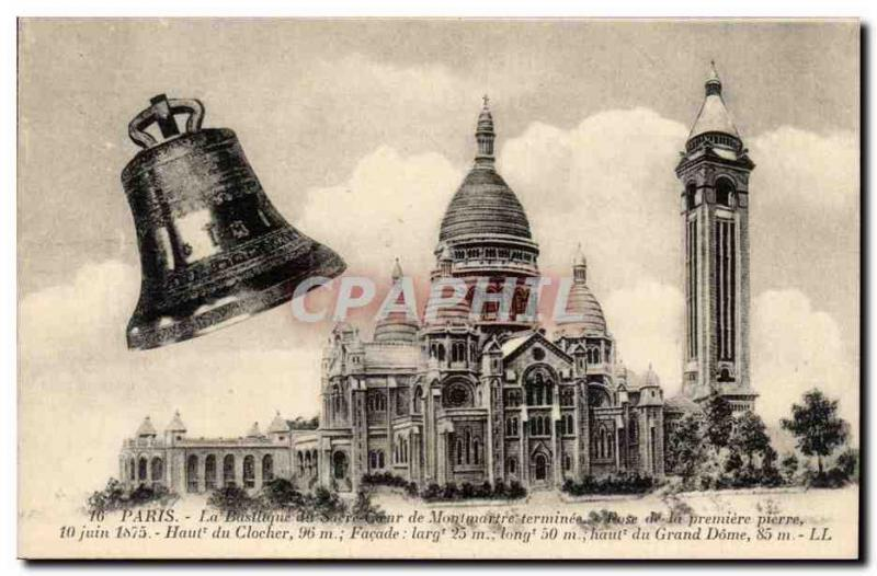 Paris - 18 - Montmartre Basilica - Bell Old Postcard