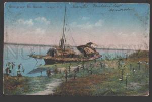 108881 Philippines LUZON P.J. Barangayan Rio Grande Vintage