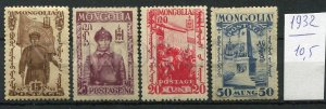 266312 MONGOLIA 1932 year stamps revolution RED ARMY