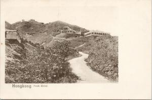 Peak Hotel Hong Kong China UNUSED Postcard E44