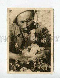 3077964 USSR Kazakhstan gathering of cotton AVANT-GARDE Old PC