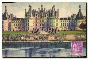 Postcard Old Loire Castles Chateau de Chambord Facade North