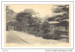 The Oshikiri-Mon Of Shogun, Japan, 10-20s