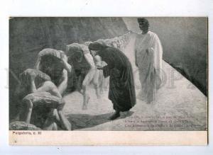 202452 DANTE Purgatory NUDE Men by SENNO Vintage ALTEROCCA