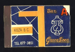 Green Door Bar A/Lounge Match Box, Koza, B.C., Okinawa, Japan, 1950's?