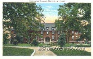 Presbyterian Hospital in Charlotte, North Carolina