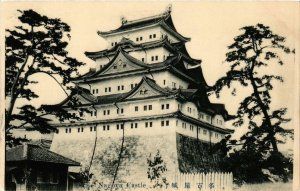 CPA NAGOYA The Nagoya Castle JAPAN (609005)