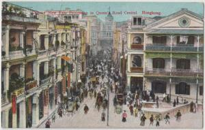 Hong Kong (China) Chinese New Year Procession Queen's Road Central ca. 1910