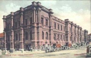General Post Office Colombo Ceylon, Sri Lanka Unused