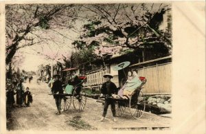 PC CPA YOKOHAMA Cherry blossoming Noge Hill JAPAN (a14622)