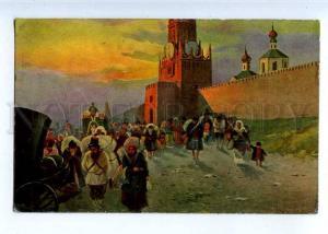 225193 RUSSIA LVOV War 1812 Moscow SELIN Flight #14 postcard