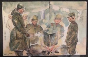 Mint Japan PPC Picture Postcard Japanese Army WW1 Making Stew