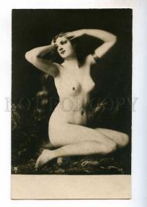 244817 Morning HAREM Nude Slave Woman Vintage Poland PC
