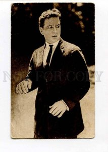 262953 Charles HUTCHISON American FILM Actor Vintage Russia PC