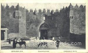Jerusalem, Israel Damaskustor, Damascus Gate Damaskustor, Damascus Gate