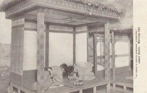 Massachusetts, 1911; The World in BOSTON Missionary Exposition, Japan Scene