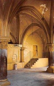 Room of Last Supper Mount Zion Israel Unused