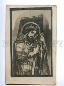 161899 Saint Alexander Nevsky by VASNETSOV vintage Russian PC