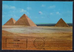 The Pyramids,Giza,Egypt BIN