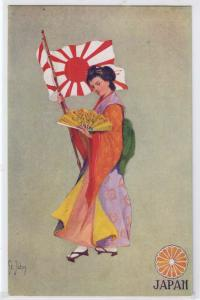 Japan by St John