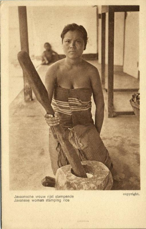 indonesia, JAVA, Javanese Woman Pounding Rice (1920s) Postcard