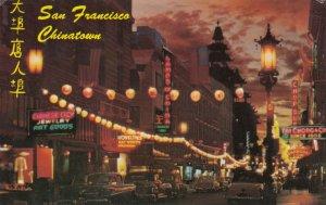 SAN FRANCISCO, California, PU-1968 ; Chinatown at night # 2