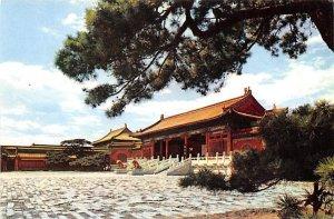 Ning Shou Men, Gate of Peaceful Old Age Peking China Unused