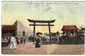 Revere Beach, Mass, Japanese Village, Wonderland Park