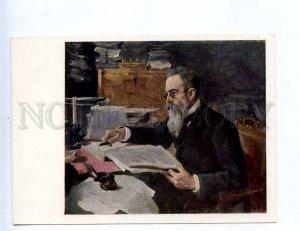 201728 RUSSIA composer Rimsky-Korsakov by Serov Old postcard