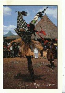 Africa Postcard - Republique De Cote D'Ivoire,Danse Acrobatique Du Masque 17636A