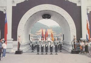 ROC Navy Guards Taiwan National Revolutionary Martyrs Shrine Chinese War Post...