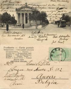 romania, BACĂU BÁKÓ, Biserica Greacă, Greek Church, Tram (1904) Postcard
