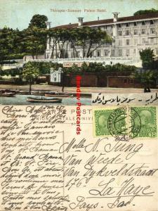 turkey, CONSTANTINOPLE, Therapiá Tarabya, Summer Palace Hotel (1913) Stamps