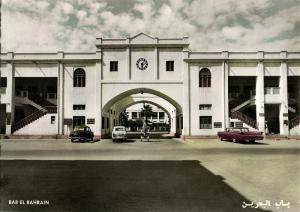 Bahrain, Bab el Bahrain, Cars (1960s) Tinted RPPC Shakib No. 28 Postcard
