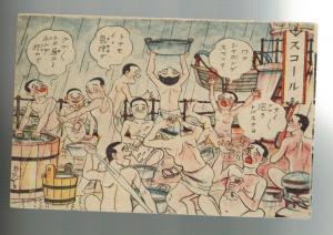 Mint Japan navy Sailors on Ship Bathing Postcard
