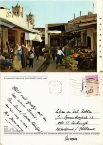 CPM Israel - Nazareth - Market Street (771128)