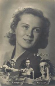 Russian movie star film actress postcard