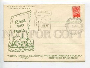 407950 USSR Latvia 1959 year Philatelic exhibition of the Soviet Baltic COVER