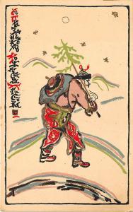 Santa Claus China, Japan? Unusual Postcard