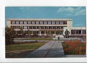272027 USSR Cheboksary republican library 1973 year postcard