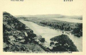 korea coree, HEIJO PYENGYANG, Peony Point (1910s) Postcard