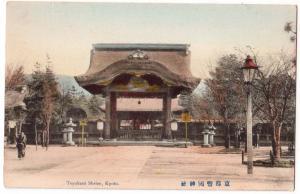 Toyokuni Shrine, Kyoto