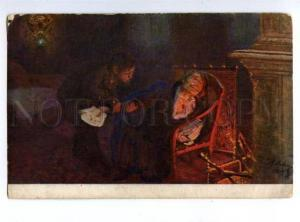 144913 GOGOL destroying his manuscript Dead Souls by REPIN old