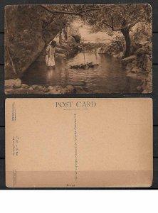 JUDAICA BRITISH PALESTINE POSTCARD 1921 THE SPRING AT AIN FARA
